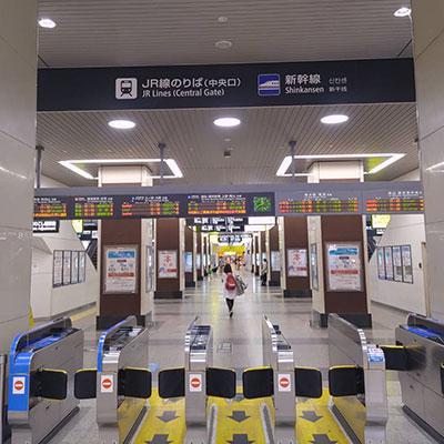 JR姫路駅中央改札口を出ていただき