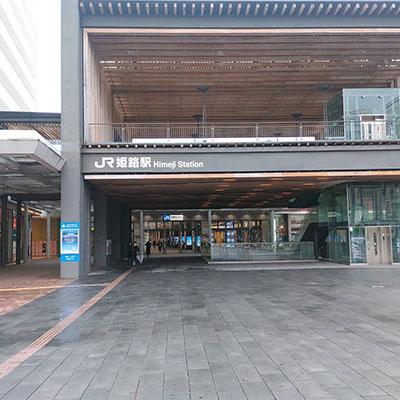 改札を出たら、右側の姫路城口(北口)に向かってください。