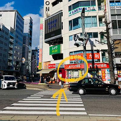 路面電車 八丁堀駅を下りたら、横断歩道を赤ひげ薬局さんの方へ渡ります。