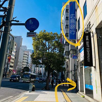 広島銀行さんの角を右へ曲がります。THE SUIT COMPANYさんが右手に見えます。