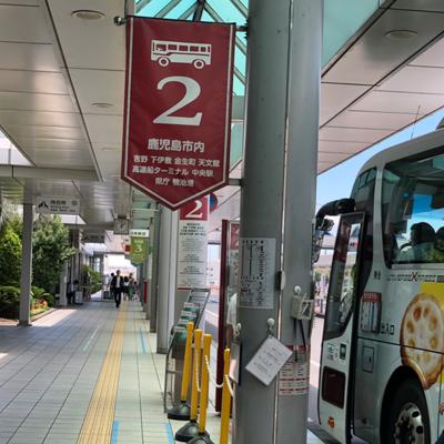 鹿児島空港のバス乗り場、2番乗り場からバスに乗り、鹿児島中央駅で降りて頂きます。
