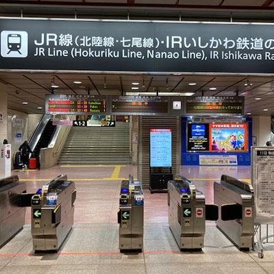 JR金沢駅改札を出ていだだき