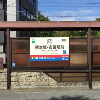 熊本城・市役所前電停を降りて、