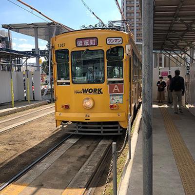 健軍町行の電車に乗り、