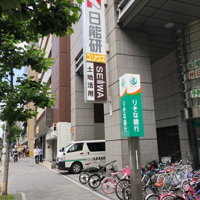 地下鉄四条駅 阪急烏丸駅 階段をあがって地上に出たら、右に曲がって烏丸通りを北に向かいます。りそな銀行の前を通り