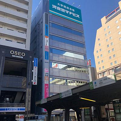 駅前AGAクリニック 新潟院