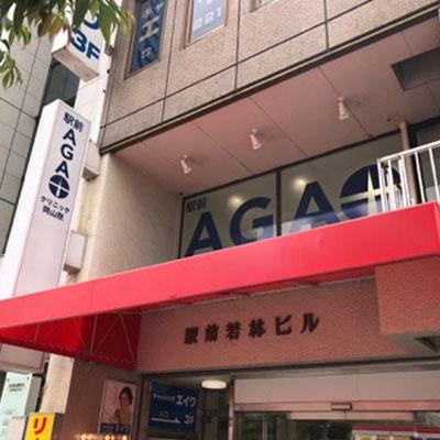 JR岡山駅 地上から こちらの2階が岡山院となります。