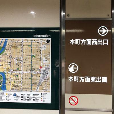 JR岡山駅 地下から 本町方面東出口の階段を登ります。