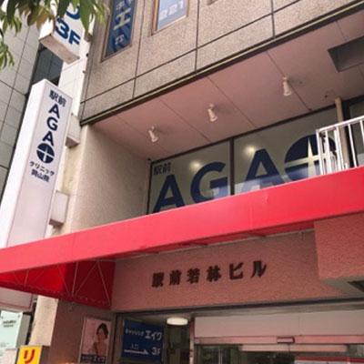 JR岡山駅 地下から こちらの2階が岡山院となります。