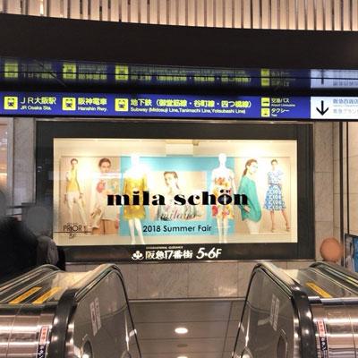 阪急梅田駅 エスカレーターを降りて1階へ