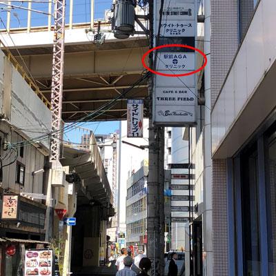 阪急梅田駅 右手前方にビルの看板が見えます