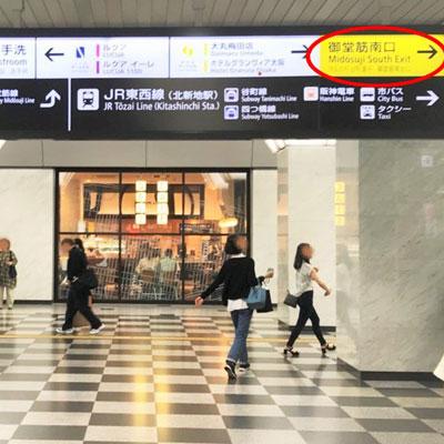 JR大阪駅 改札を出て右手・御堂筋南口へ