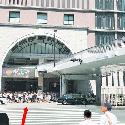 JR大阪駅 横断歩道を渡って阪急百貨店方面へ