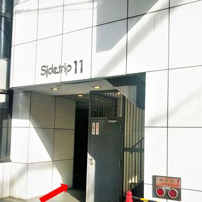 JR大阪駅 こちらのビルの3階です