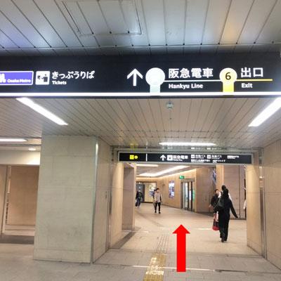 御堂筋線梅田駅 6番出口・阪急方面へ