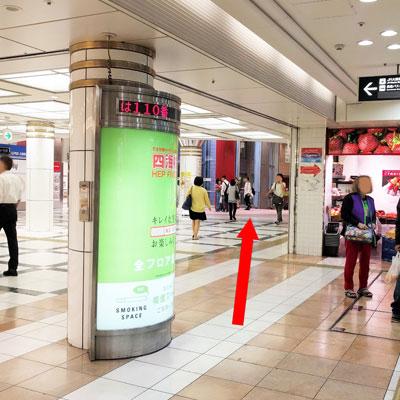 御堂筋線梅田駅 ARROW TREEの横を通ってHEP FIVEへ
