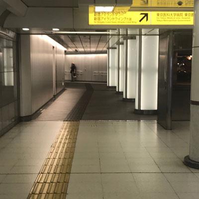 西新宿駅 そのまま道なりに左手方向にお進み下さい。<