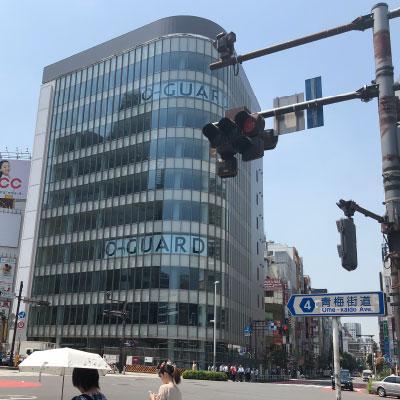 新宿駅 地上出口 大ガードの交差点へ到着しましたら、そのまま交差点をお渡りいただき、左方向へお進み下さい。