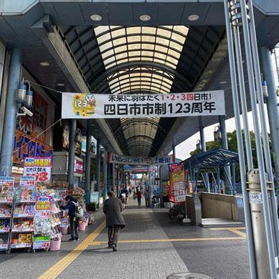 1番街商店街のアーケードを通り抜けます。